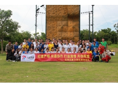 Eastern overseas Chinese city to participate in outward bound training
